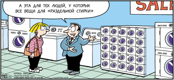 Карикатуры о торговле